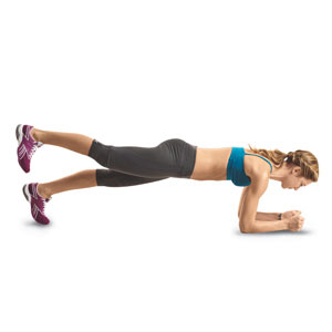 single leg lift plank [hilit-blog.dailyhilt.com]